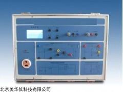 MHY-25039 霍尔效应实验仪