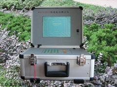 MHY-25034 场地振动测试仪