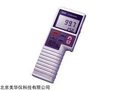 MHY-24969 溶解氧测试仪