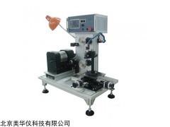 MHY-24892 金刚石线切割机