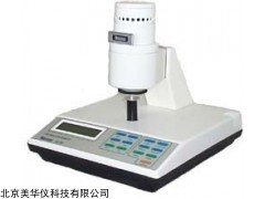 MHY-24881 全自动色差计