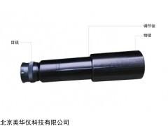 MHY-24878 数码测烟望远镜