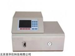MHY-24870 气中氢含量测定仪