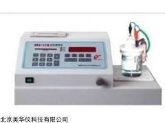 MHY-24866 水分测定仪