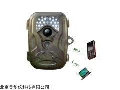 MHY-24842 红外线监控相机