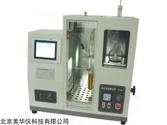 MHY-24836 减压蒸馏测定器