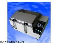 MHY-24830 油浴恒温振荡器