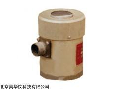 MHY-24824 电阻应变荷重传感器