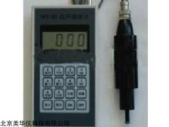 MHY-24805 便携式超声波硬度计