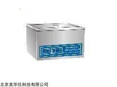 MHY-24791 超声波清洗器