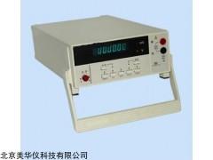 MHY-24790 数字电压表