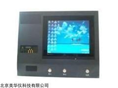 MHY-24785 热释光剂量测量仪