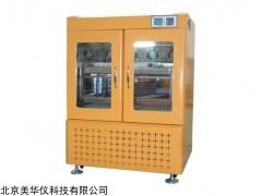 MHY-24781 全温振荡培养箱