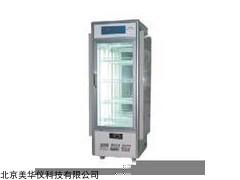 MHY-24743 智能人工气候箱