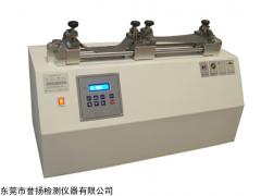 LT2097 缝口耐疲劳试验机