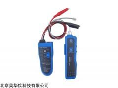 MHY-24739 智能数字音频寻线器