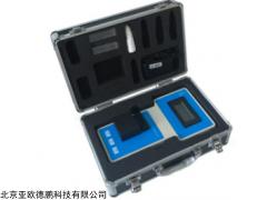 DP-1A 便携式有效氯测定仪