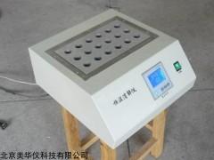 MHY-24722 消解仪