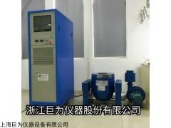 JW-6401 上海電磁振動試驗臺
