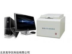 MHY-24680 微机全自动量热仪