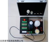 MHY-24675 功率计