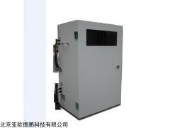 DP-900Fe 水中铁在线分析仪