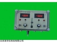 MHY-24630 氯气探测仪