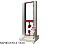 LT2104A 双柱式电子织物强力机