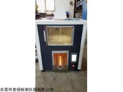 LT2105 烟熏色牢度测试仪