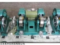 MHY-24569 橡胶磨片机