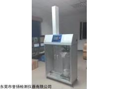 LT2111 全自动羽绒蓬松度测试仪