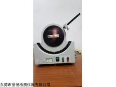 LT2113 织物柔软度测试仪
