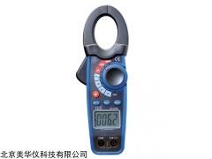 MHY-24526 交直流钳型表