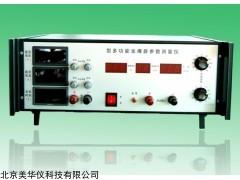 MHY-24521 发爆器参数测量仪