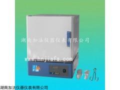 JF0067 湖南加法供应发动机冷却和防锈剂灰分含量测定仪