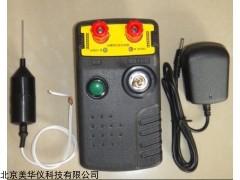 MHY-24509 导爆管远程击发器