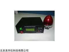 MHY-24489 静电接地报警仪