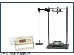 MHY-24482 转动惯量测试仪