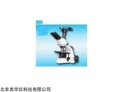 MHY-24455 生物显微镜