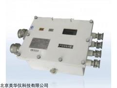MHY-24445 本安电源继电器箱