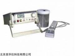 MHY-24427 植物光合测定仪