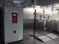 上海高溫老化房