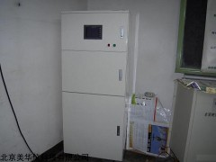 MHY-24416 水质硬度在线监测报警仪