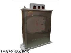 MHY-24380 自愈式低压并联电容器