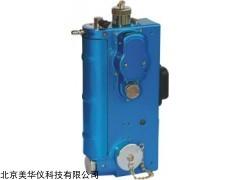 MHY-24367 光干涉型甲烷测定器