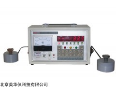 MHY-24307 智能材质硬度无损分选仪