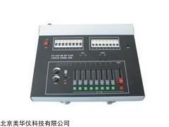 MHY-24303 8+8调光台