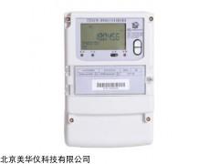 MHY-24282 多功能电能表