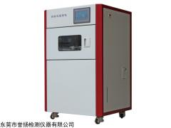 LT2118 织物透湿性测试仪