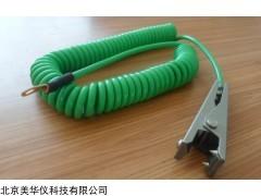 MHY-24279 静电释放夹